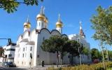 """Приход епархии в Мадриде принял участие в акции """"Безумное чаепитие"""""""