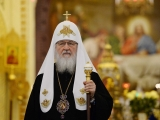 Святейший Патриарх Московский и всея Руси Кирилл выразил соболезнования в связи с кончиной Любови Георгиевны Левандовской