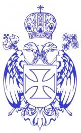 Обращение информационной службы Корсунской епархии в секретариат общеправославного предсоборного совещания