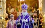 Святейший Патриарх Кирилл призвал временно воздержаться от посещения храмов