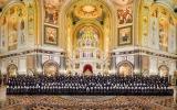 Документ: Устав Русской Православной Церкви. Общие положения