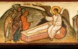 Пасхальное поздравление епископа Корсунского Нестора