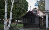 Епископ Зеленоградский Савва совершил Божественную литургию в храме святых Константина и Елены в Кламаре