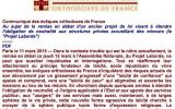 """Православные епископы Франции отреагировали на возобновление дебатов вокруг т.н. """"законопроекта Лаборд"""""""