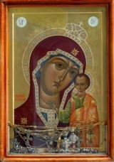 Православные приходы Франции примут крестный ход с Табынской иконой Божией Матери