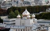В Париже состоялось официальное открытие Духовно-культурного центра