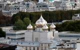 В стенах Духовно-культурного православного центра обсудили вопросы российско-французского паломничества