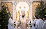 В праздник Рождества Христова митрополит Корсунский и Западноевропейский Антоний совершил Божественную литургию в Троицком кафедральном соборе