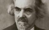 Исполняется 70 лет со дня кончины известного русского философа Николая Бердяева
