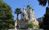Никольский собор в Ницце номинирован на звание лучшего архитектурного памятника Франции в 2020 году