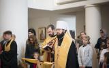 Молебен на начало учебного года и первый звонок для учащихся Русской классической гимназии