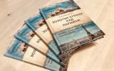 Книга Ксении Кривошеиной о Троицком соборе уже в продаже в Париже