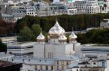 Внутреннее положение о Патриаршем экзархате в Западной Европе