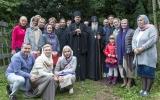 Престольный праздник Крестовоздвиженского монастыря близ Лугано