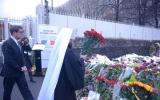 Митрополит Волоколамский Иларион посетил посольство Франции в Москве и выразил соболезнования французскому народу