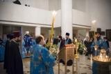В канун праздника Введения Пресвятой Богородицы во Храм митрополит Антоний совершил всенощное бдение в Троицком соборе в Париже