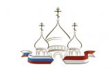 Приход Русской Православной Церкви в Монако включен в состав Корсунской епархии