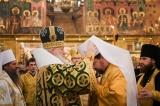 Епископ Корсунский и Западноевропейский Иоанн возведен в сан митрополита