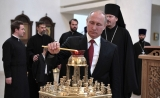 Президент России посетил Российский православный духовно-культурный центр в Париже