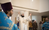 Патриарший Экзарх Западной Европы совершил Божественную литургию в Троицком соборе в Париже