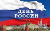 Представитель епархии принял участие в праздновании Дня России в Посольстве Российской Федерации в Париже