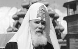 Десять лет со дня кончины Святейшего Патриарха Московского и всея Руси Алексия (Ридигера)
