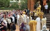 В Михаило-Архангельском храме в Альтее прошли торжества по случаю престольного праздника общины
