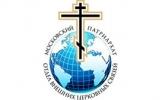 Митрополит Волоколамский Иларион выразил соболезнования в связи с кончиной протоиерея Николая Лосского