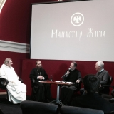 Клирик епархии выступил с докладом на круглом столе, посвященном 800-летию Жичского монастыря