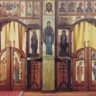 Трехсвятительский храм