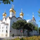 Храм в честь равноапостольной Марии Магдалины в Мадриде