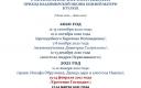 """Община в честь иконы Божией Матери """"Владимирская"""" в Тулузе"""