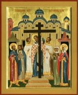 Воздвижения Честного Креста Господня