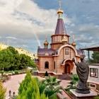 Храм в честь Архистратига Михаила в Альтее