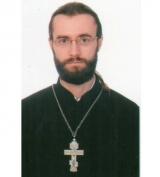 Иерей Андрей Борисюк Медина