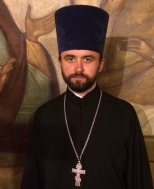Иерей Иоанн Димитров