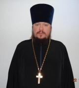 Иерей Василий Федик