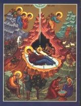 Рождества Христова