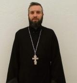 Иерей Филипп Малакиаш