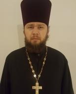 Иерей Василий Стопуряк