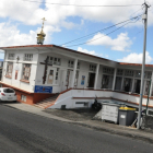 Приход в честь Архангела Божия Гавриила на Мартинике